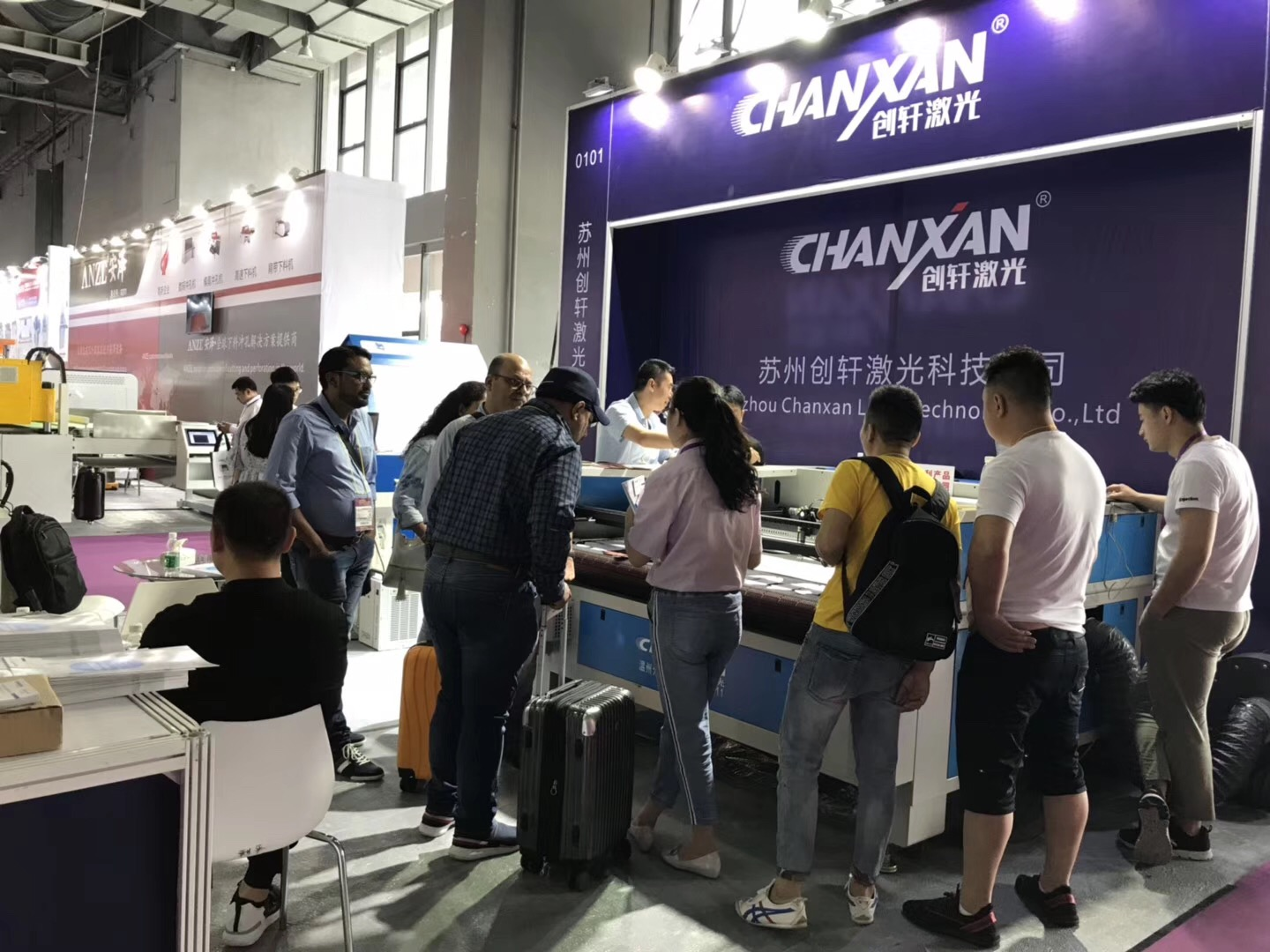 Exhibition in Guangdong Shoe Industry leather machine
