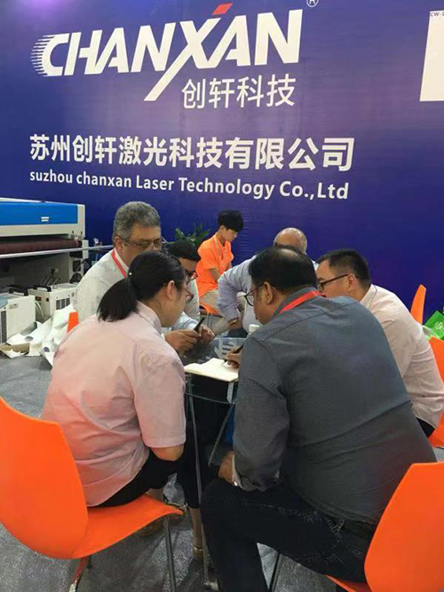 The 14th Wenzhou Sewing Machine and Accessory Show