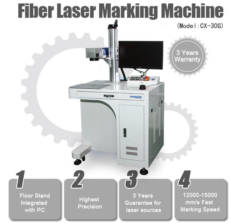 30W Laser Marking Brass