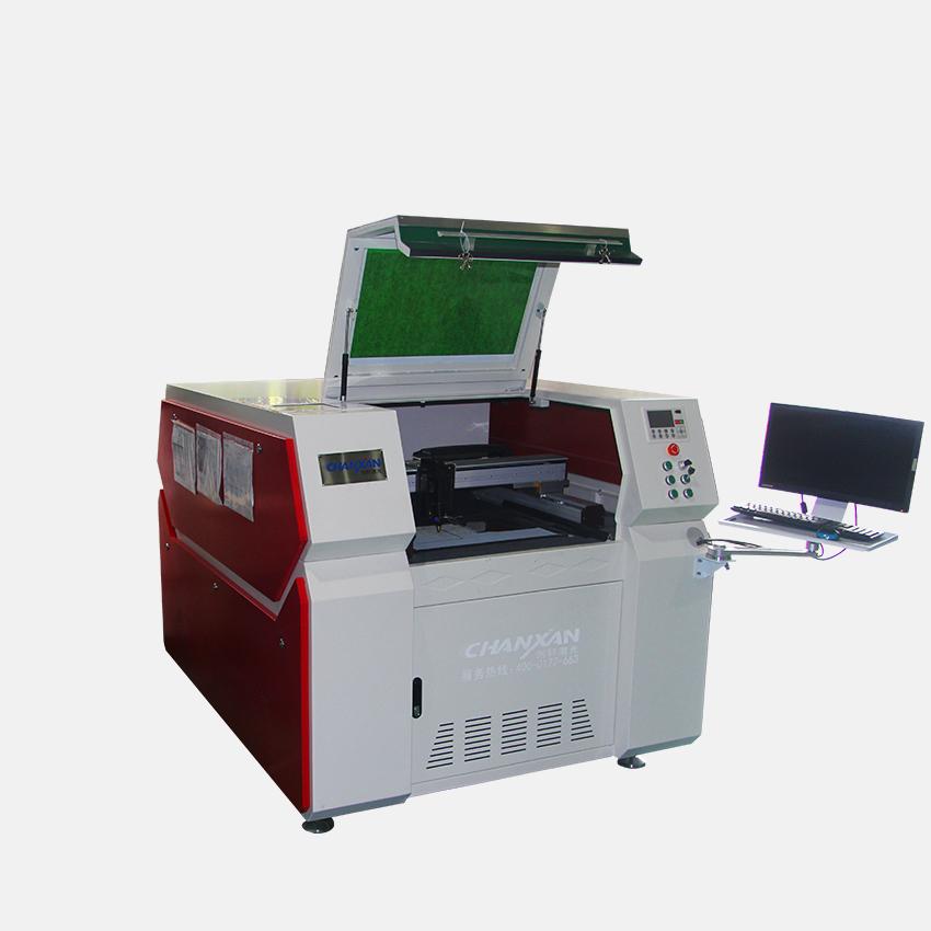 platinen laser cutter