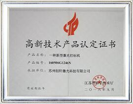 Company Honor