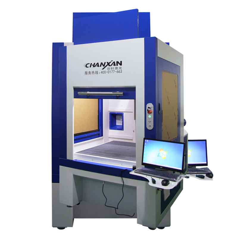 CXF-6060  LARGE FORMAT DYNAMIC CO2 LASER MARKING MACHINE WITH RF METAL TUBE