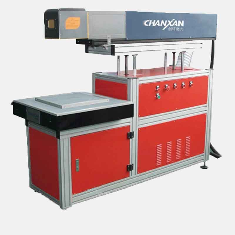 CX-FD 800*800 Co2 Laser Marking Machine