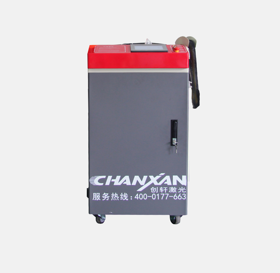 Chanxan Handheld Laser Welder 1500 watt