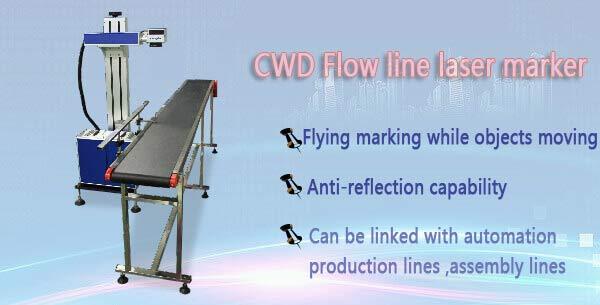 flying fiber laser marking machine assembly line laser marker automatic laser marker on metal and plastic