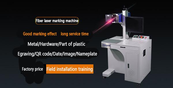 20W 30W Raycus Name Tag Laser Logo Printing And Enclosed Engraving Machine Fiber Laser Marker