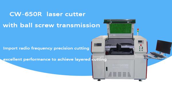 CW-650R Laser Cutting Machine
