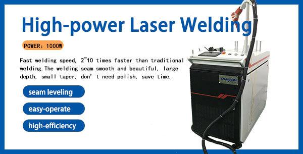 LW-500 Handheld Laser Welding Machine