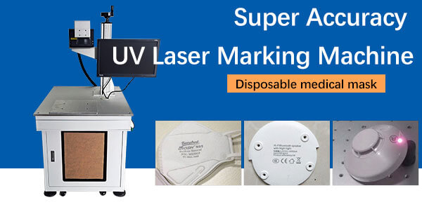 Mask laser marking machine
