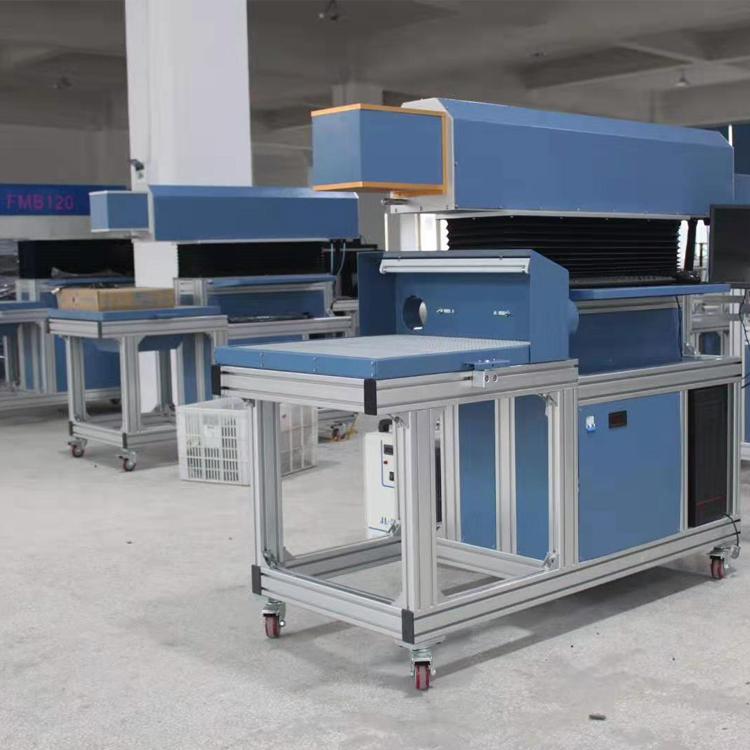 machine gravure cuir laser