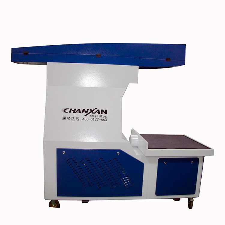 Dynamic Galvo Laser Marking Machine