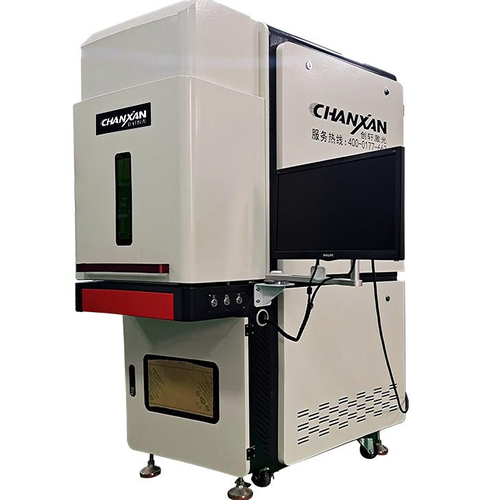 Production Line UV Laser Marking Machine
